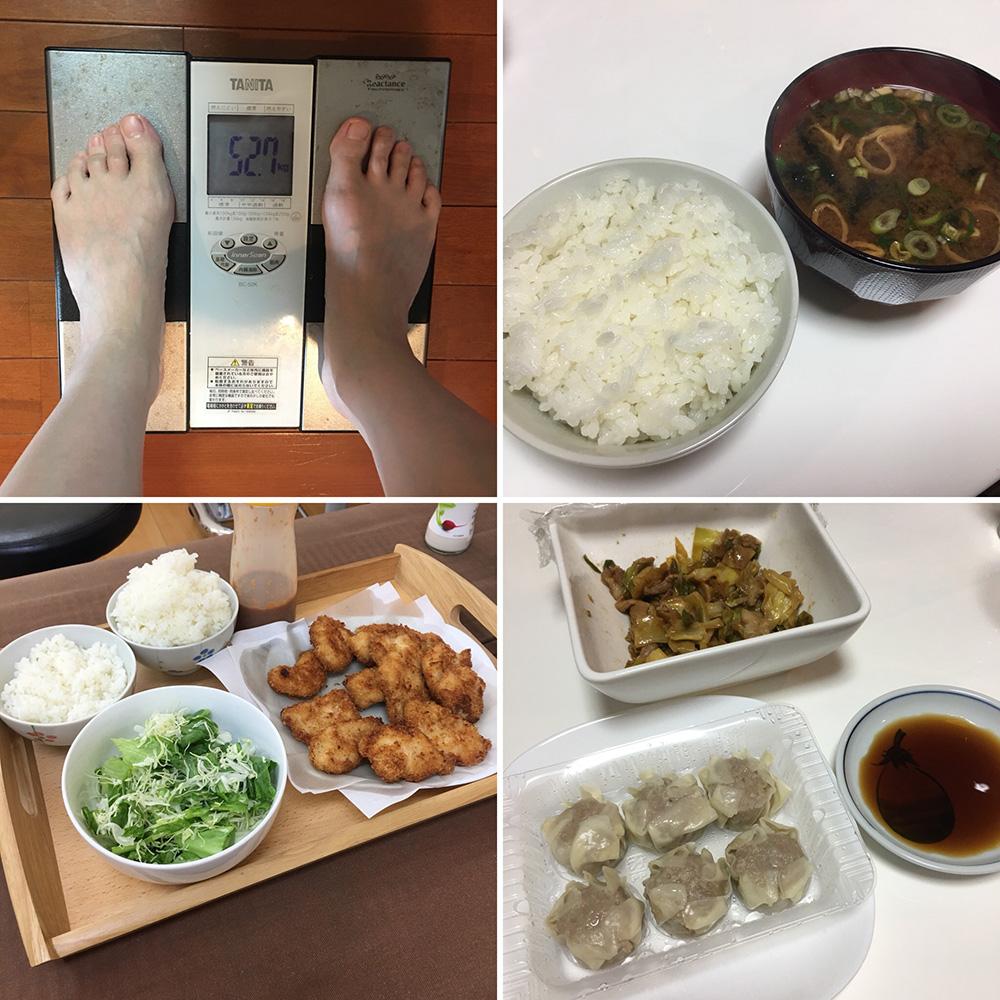 平成30年3月15日(木)今朝の体重と昨日のご飯