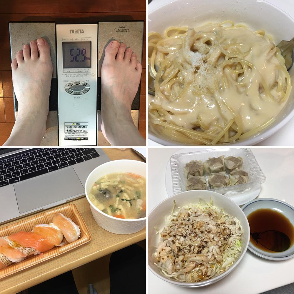 平成30年3月23日(金)今朝の体重と昨日のご飯