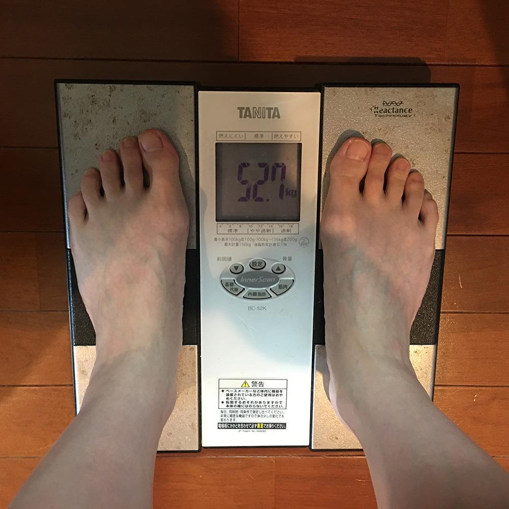 平成30年3月24日(土)今朝の体重と昨日のご飯