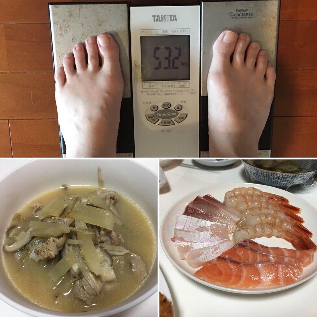 平成30年3月29日(木)今朝の体重と昨日のご飯
