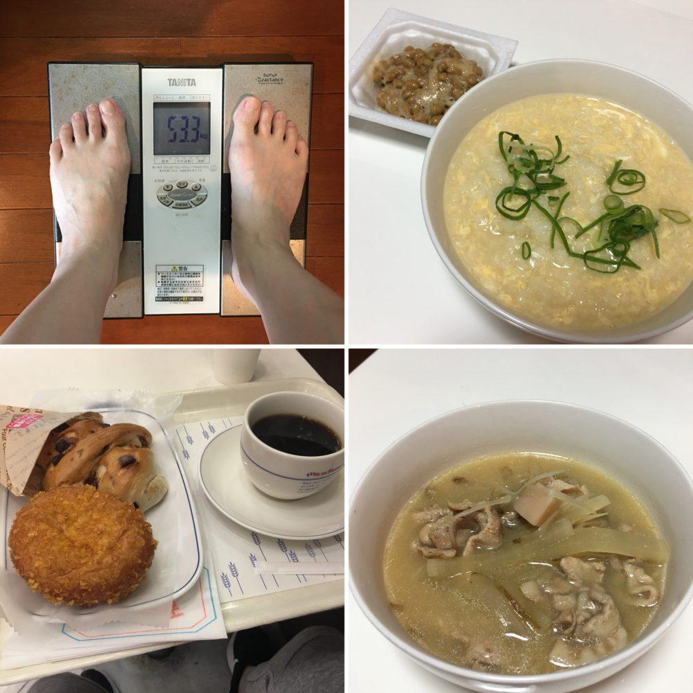 平成30年3月28日(水)今朝の体重と昨日のご飯