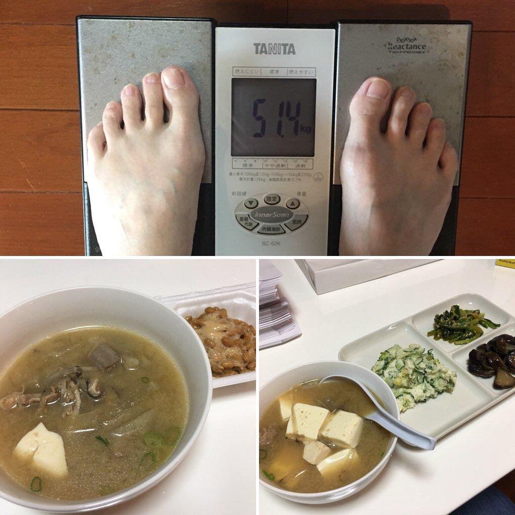 平成30年3月31日(土)今朝の体重と昨日のご飯
