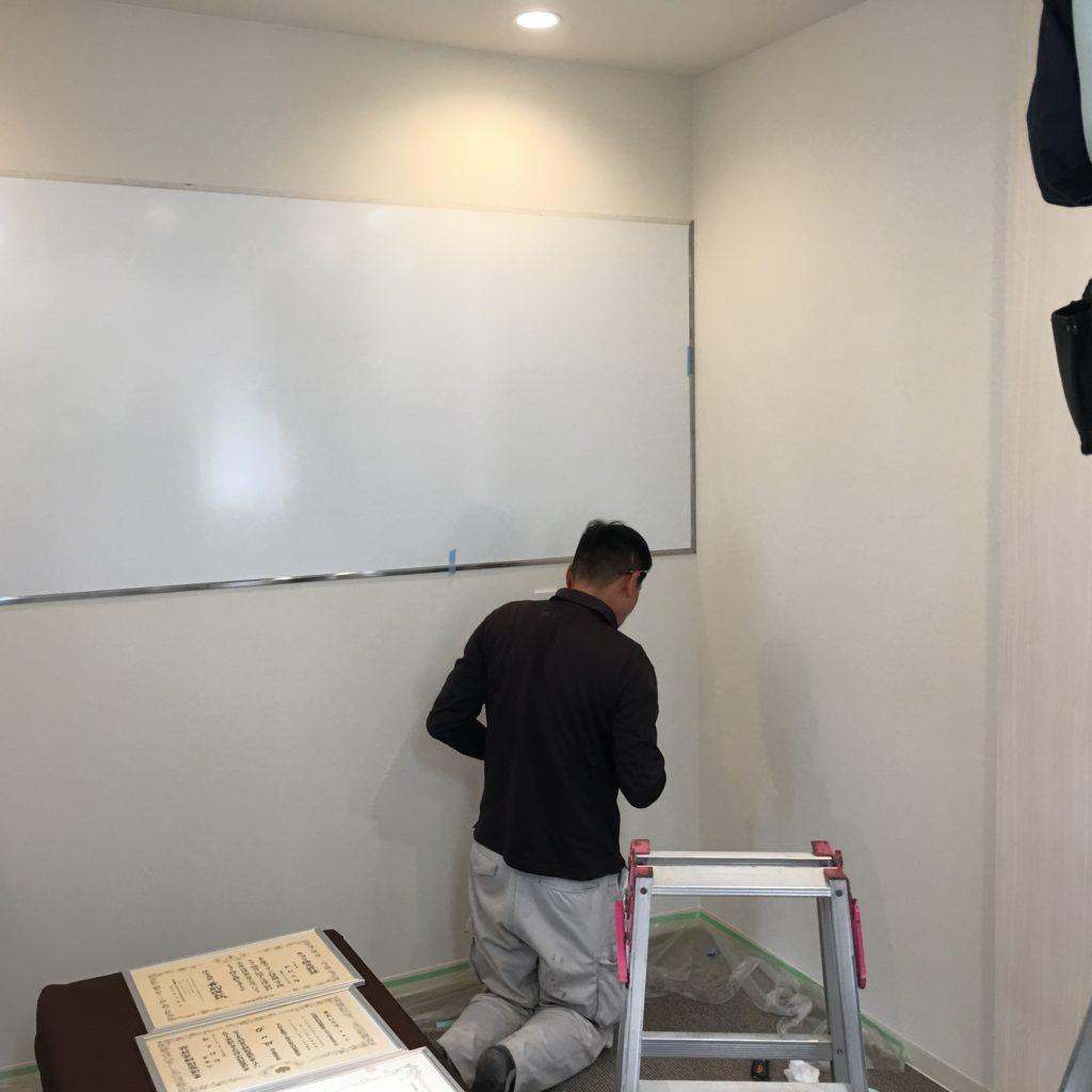 改装工事3