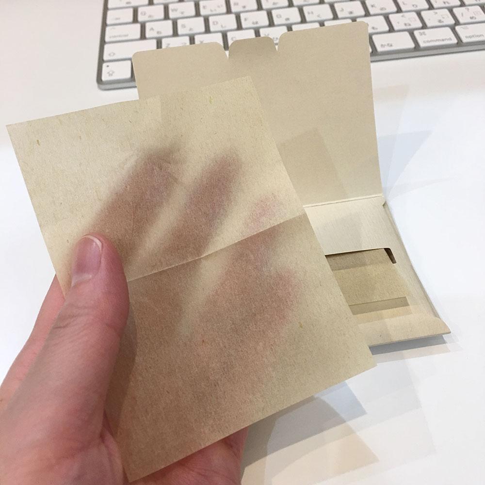 あぶらとり紙2