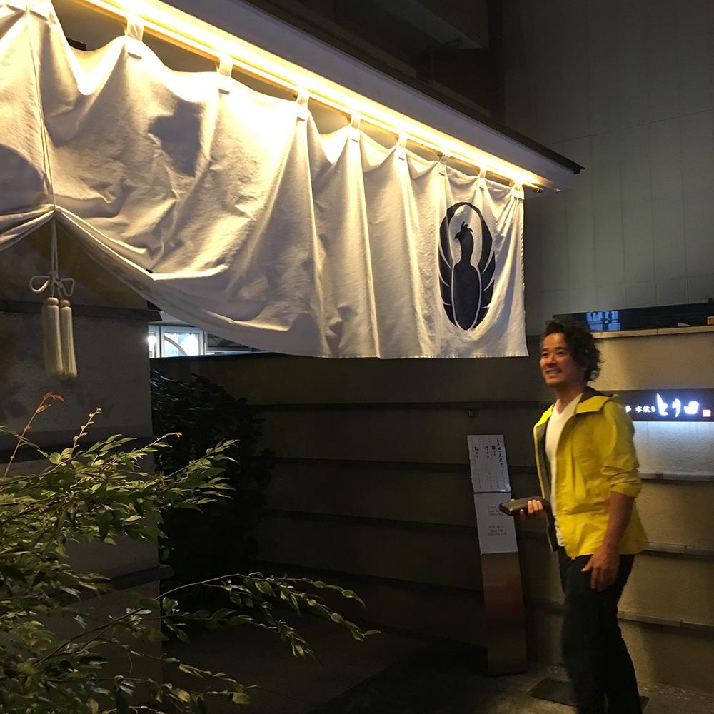 とり田前にて菱川さん
